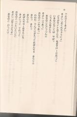 imokan 03