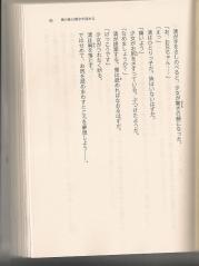 imokan 02