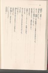 imokan 01