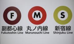 Marunouti Logo