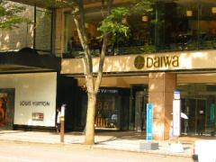 daiwa kourinbou