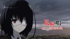Another 先行PVプロモーション映像 ver,1.flv_000043744