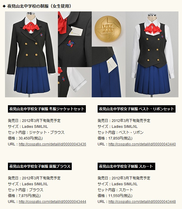 amother seifuku 01