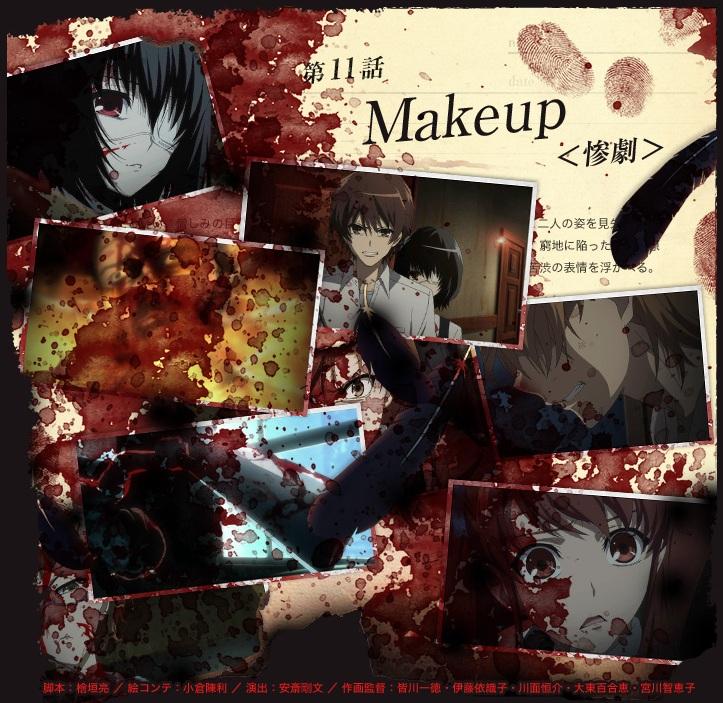 another 11 makeup