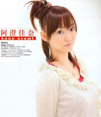 asumikana1.jpg
