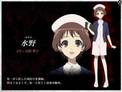 mizunosan_20120204004612.jpg