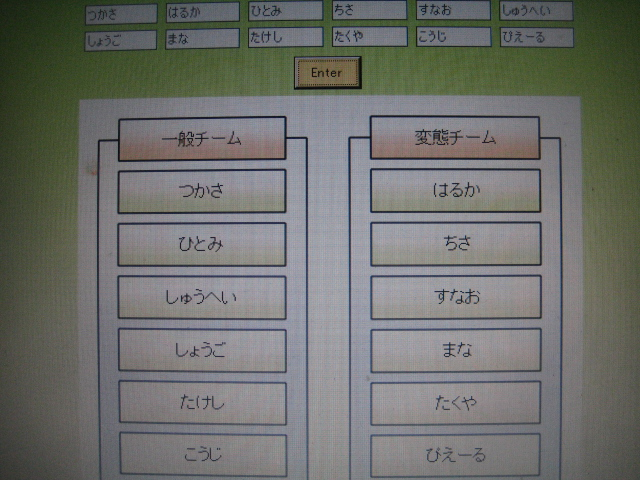 j_team