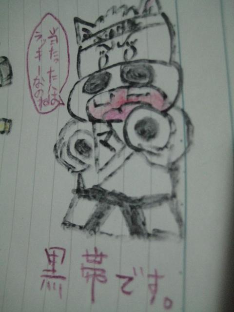 makibao2