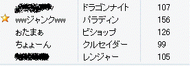 20080114-000.png