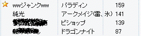 20080121-001.png