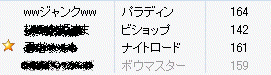 20080213-003.png