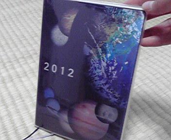 2011110516480001.jpg