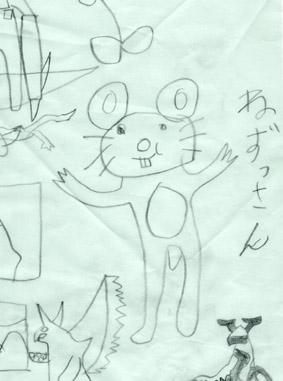 ブログ晃士ネズミ