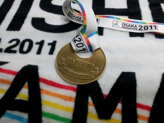 ヨシママラソン1