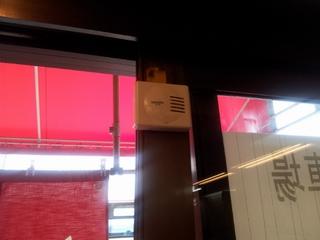 新福菜館5