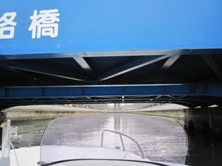 越中島連絡橋②