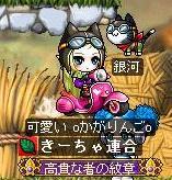 ぱるる~♪