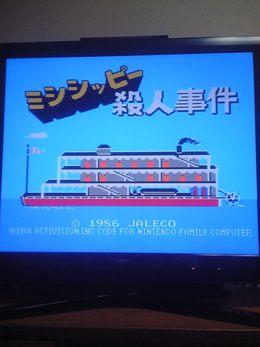 V6010145.jpg