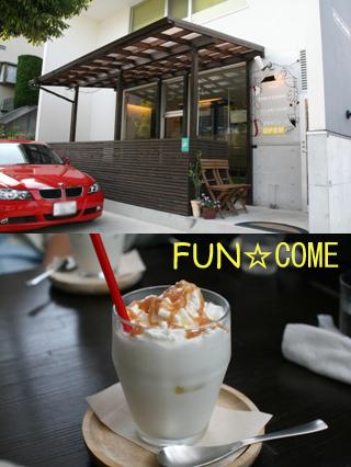 Fun☆COME