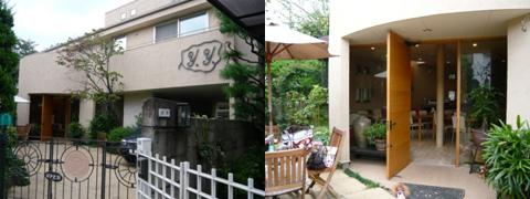 Cafe&Bar y.y