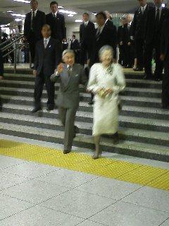 天皇皇后陛下