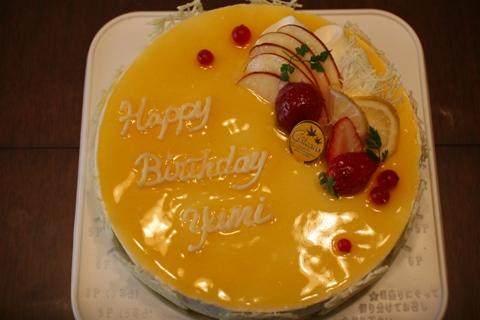 Birthday Cake0120