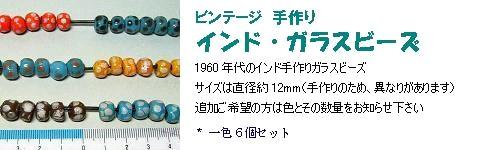 GIB-10