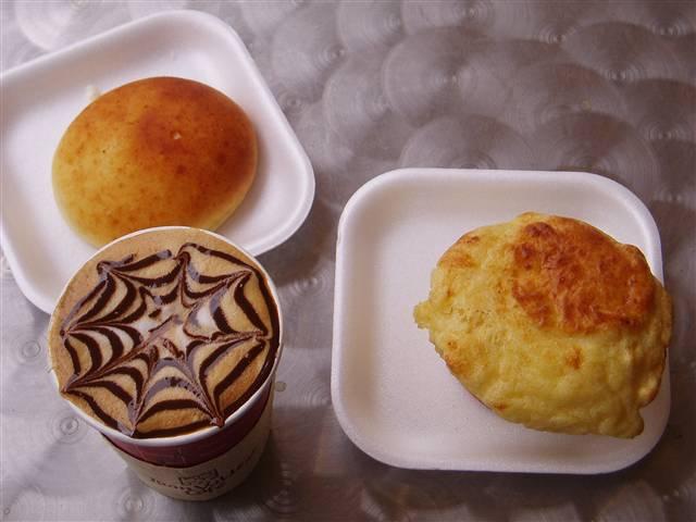 Valdez Cafe Moca
