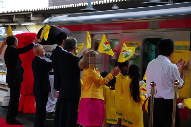 2013年08月24,25日 TK公開 ジェフ出発式 071