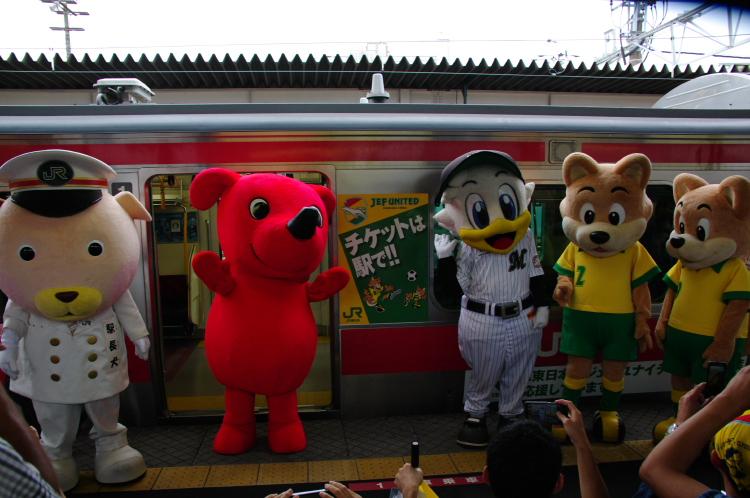 2013年08月24,25日 TK公開 ジェフ出発式 058