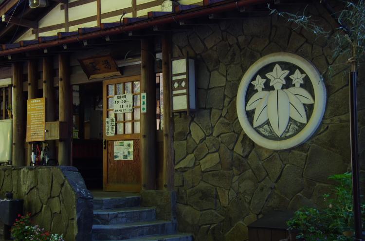 2013年08月27日~31日 川原湯温泉 高岡・宇奈月旅行 165