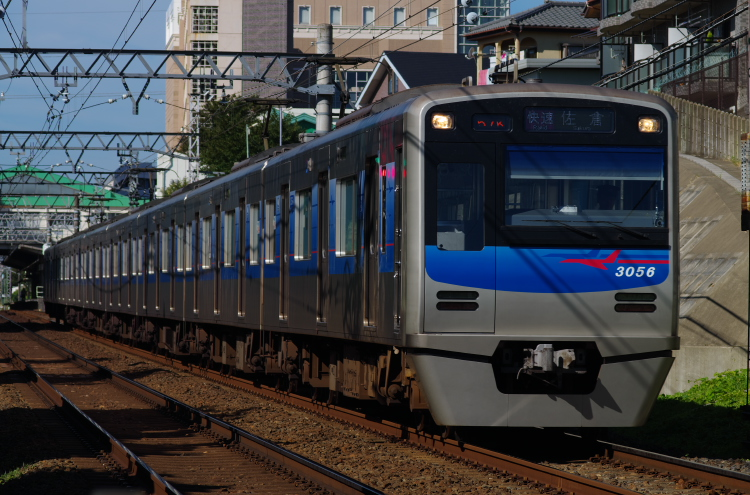 2013年09月28日 京成本線 総武線 013