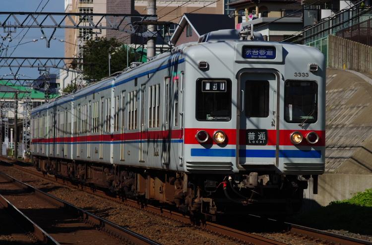 2013年09月28日 京成本線 総武線 012