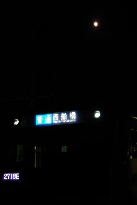 2013年10月17日 京葉線 西船橋行き 011