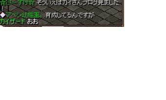 ぷーすけs ブログ読ありがとう^^