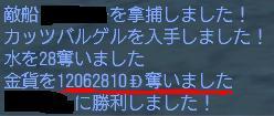 071222_higaisya3.jpg