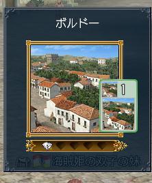 080108_borudo.jpg
