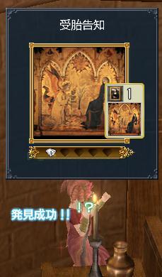 080109_jyutai.jpg