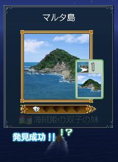 080109_maruta.jpg