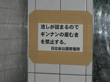 CIMG7337.jpg