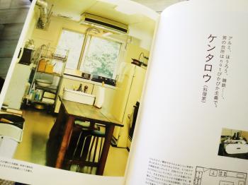 KINO本⑫2