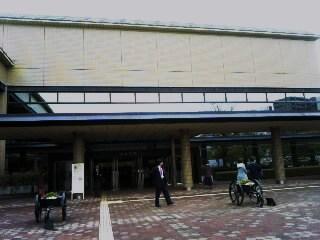 雁宿ホール