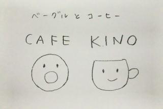KINOSC