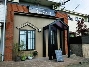 4丁目cafe