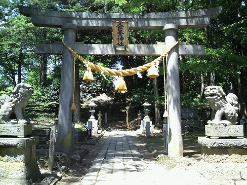 金峰神社90
