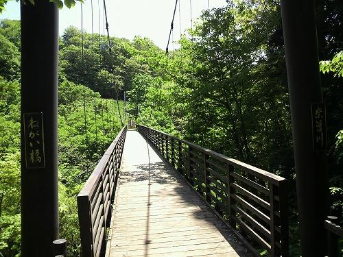 願い橋281