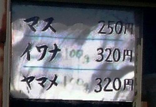 あ1002515