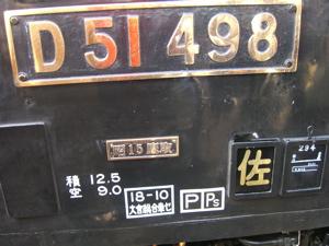 CIMG4876.jpg
