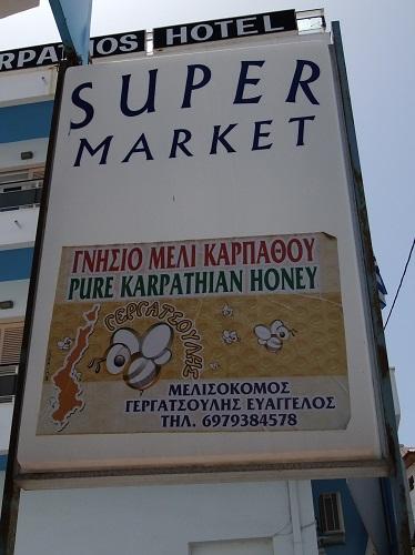カルパソスの蜂蜜ラベル