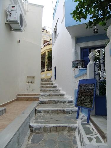 メネテスの村 (1)